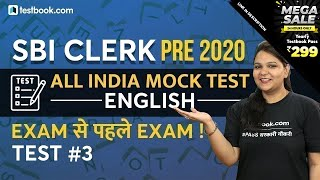 SBI Clerk 2020 | All India Mock Test #3 | Expected English Questions | Last Minute Tips