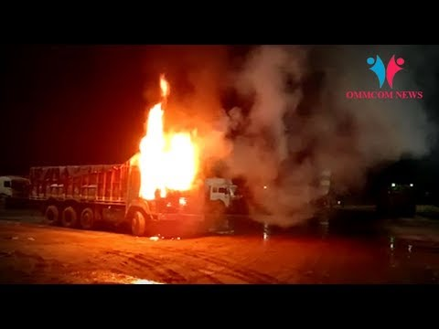 Odisha: Helper Torches Truck Over Non-Payment Of Salary