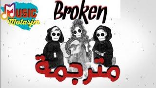 THEY.   Broken (Feat. Jessie Reyez) [مترجمة]