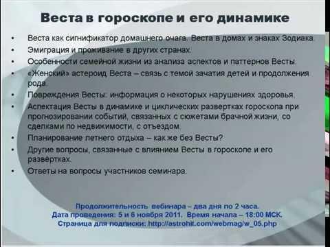 Талисман салон красоты челябинск официальный сайт