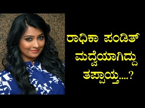 Rocking Star Yash And Radhika Pandit Marriage |Not To Be Found Acting In The Film Industry
