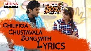 Orange Full Songs With Lyrics - Chilipiga Choosthavala Song - Ram Charan Tej, Genelia