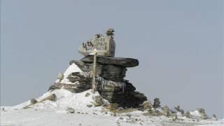 Улак - Эльга. 120-й километр
