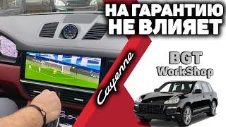 НА ГАРАНТИЮ НЕ ВЛИЯЕТ - Porsche Cayenne 3G (мультимедиа, регистратор и система 360)