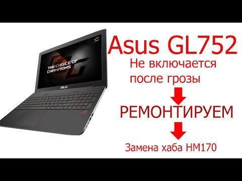 Restori.ru Asus R.O.G. GL752VW Не включается после грозы. Ремонтируем.