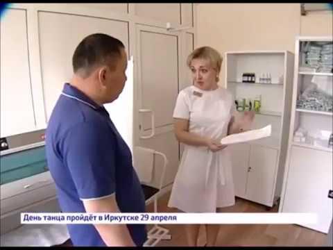 В Зиме врачам перестали оформлять квартиры в собственность
