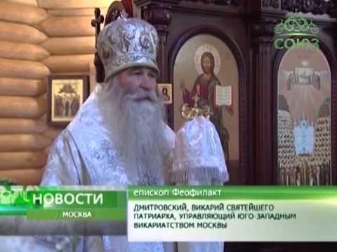 Историческое описание церквей и приходов владимирской епархии