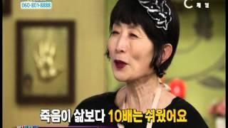 [C채널] 힐링토크 회복 68회 - 엄정희 교수