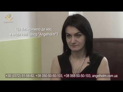 Отзыв пациентки после артроскопии. Ксения Мордвинова