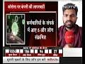 UP में Corona के आधे से अधिक मामले Noida से, सड़कों पर उतरी Paramilitary Force | Good Morning India - Video