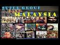 Lagu pengantar tidur malaysia full album