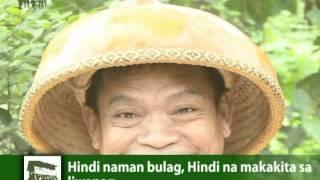 Bugtong : Hindi Naman Bulag Hindi Na Makakita Sa Liwanag