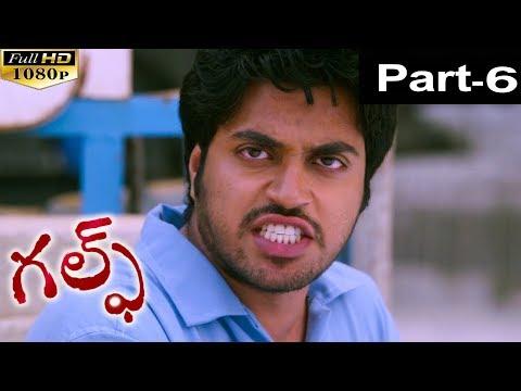 Gulf Telugu Movie Part 6/12 || #2019 Latest Movie Chatan,Dimple || Telugu Movie Talkies