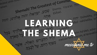 The Shema (Different Styles)
