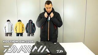 Daiwa костюм зимний dw-3404