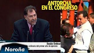 Antorcha Campesina y Organizaciones del PRI cerca el Congreso - Noroña