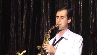 Бабухин Алексей саксофон