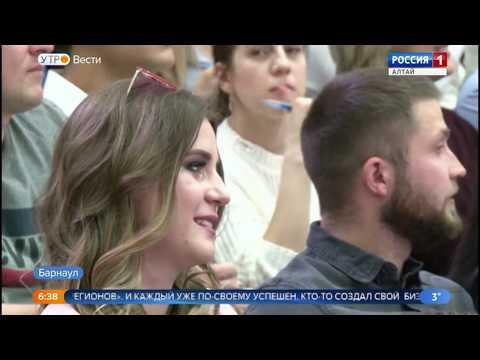 Об Еasybizzi на центральном телевидении