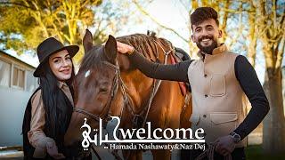 حمادة نشواتي و ناز ديج - ويلكم حياتي /Hamada Nashawaty & Naz Dej-welcome [ Official Music Video ] تحميل MP3