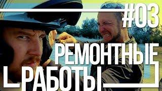 Поездка в Крым на мотоцикле Урал #03 - Приключения в Казахстане и поворот не туда [6 августа 2018]