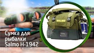 Сумка salmo для жерлиц h-8014