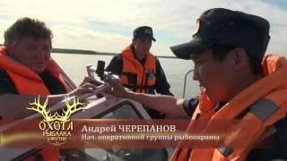 Ловля ленского осетра. Рейд рыбоохраны. #220. (29.06.17)