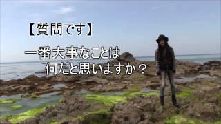 岡山県のパワースポット/動画で見るパワースポット