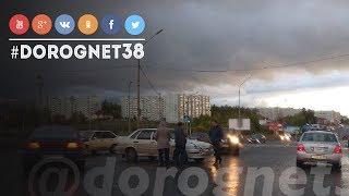 ДТП Мира - Димитрова [14.09.2018] Усть-Илимск
