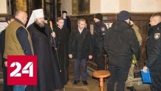 В Сумах у храма канонической православной церкви прогремел взрыв - Россия 24