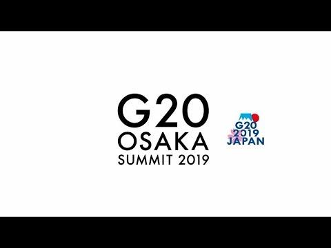 (動画)G20大阪サミット(2日目)ダイジェスト動画