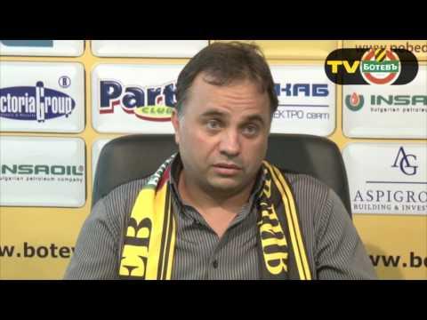 Николай Митов бе представен като старши-треньор на Ботев