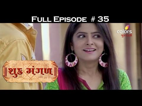Shukra-Mangal--13th-May-2016--શુક્ર-મંગળ--Full-Episode