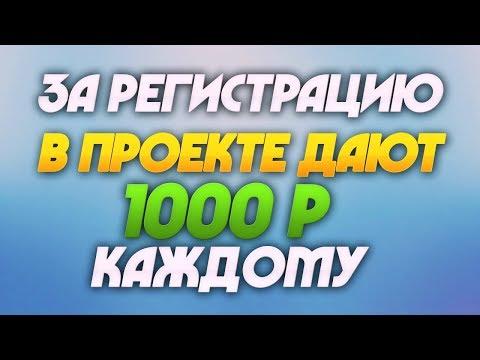 Стратегия опционы на 60 секунд видео