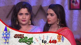 Tara Tarini | Full Ep 449 | 12th Apr 2019 | Odia Serial – TarangTV