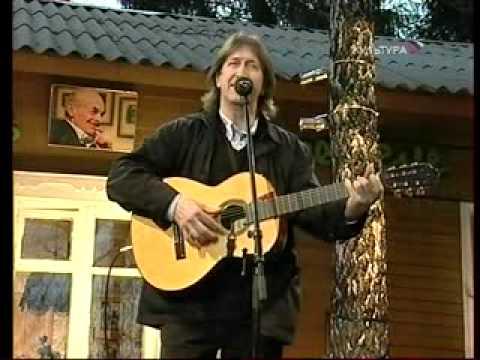 Олег Митяев - Песенка о моей жизни