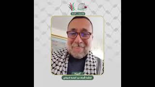 انتماء2021: الناشط الاستاذ عبد الباسط الدبواني، أمريكا