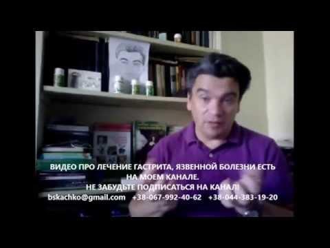 Отзывы о лечение алкоголизма по методу довженко