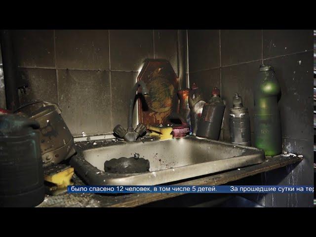 Огнеборцы спасли 12 жителей общежития