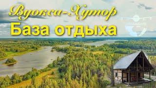 База отдыха с зимней рыбалкой в ленинградской области