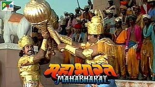 भीम और दुर्योधन गदा युद्ध | महाभारत (Mahabharat) | B. R. Chopra | Pen Bhakti - Download this Video in MP3, M4A, WEBM, MP4, 3GP