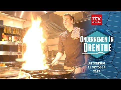 Ondernemen in Drenthe : Het verhaal achter zelfgebrande koffie moet voor verkoop zorgen in Emmen