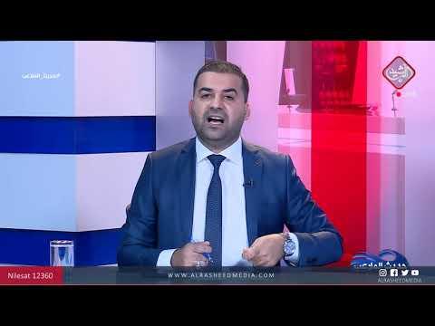شاهد بالفيديو.. حديث الملاعب .. على المكشوف مع علي هادي