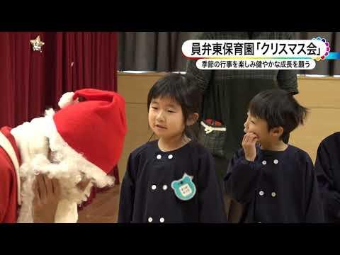 Inabehigashi Nursery School