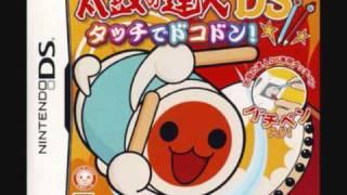 Taiko no Tatsujin DS - Ketsui no Asa ni
