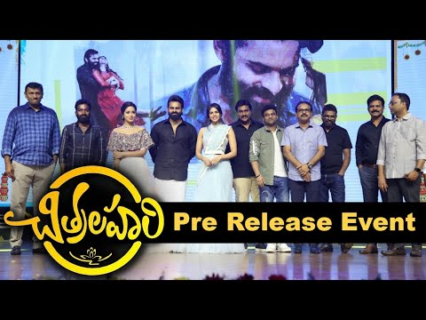 Chitralahari Movie Pre Release Event