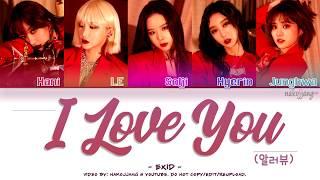 EXID (이엑스아이디) – I LOVE YOU (알러뷰) (Color Coded Lyrics Eng/Rom/Han/가사)