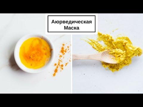 Отбеливающие крема от пятен