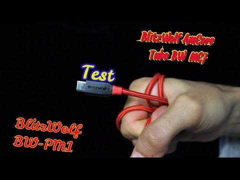 Супер-сильный кабель для смартфона BlitzWolf AmpCore Turbo BW-MC7/Екстримальні тести