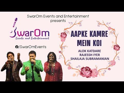 koi nahi hai kamre mein mp3 song download pagalworld