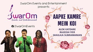 Aapke Kamre Mein Koi - Alok, Rajessh and   - YouTube